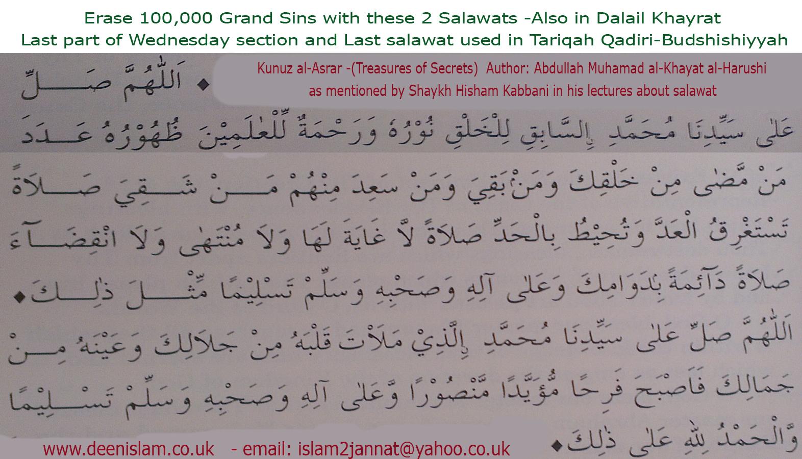 Deen islam - Erase 100,000 Grand Sins with these 2 Salawats